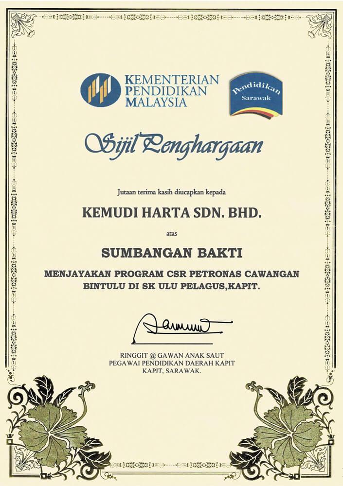Sijil Penghargaan atas Sumbangan Bakti Daripada Kementerian Pendidikan Malaysia